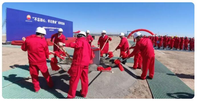 油田大事件:快来看油气田近期发生了啥?